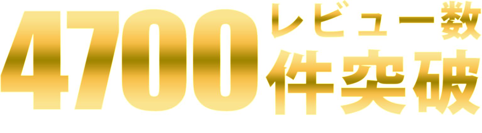 レビュー数 350件突破(※WT-156H2-BS 商品レビュー数2020年10月16日(金)現在)